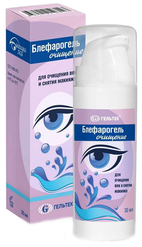 Применение блефарогеля от морщин вокруг глаз