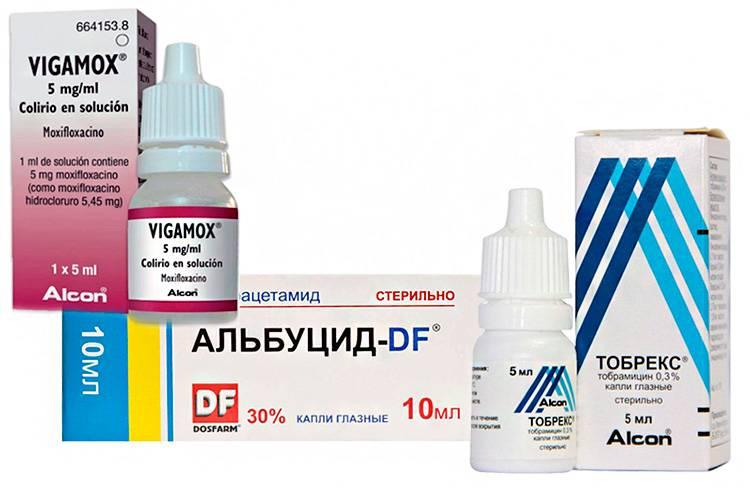 Глазные капли альбуцид: инструкция по применению, цена, отзывы, аналоги, состав и показания