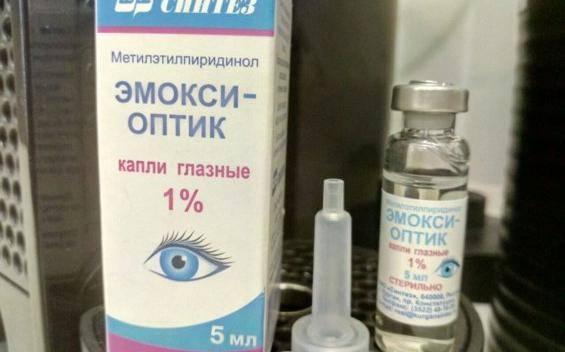 4 аналога лекарства эмокси-оптик