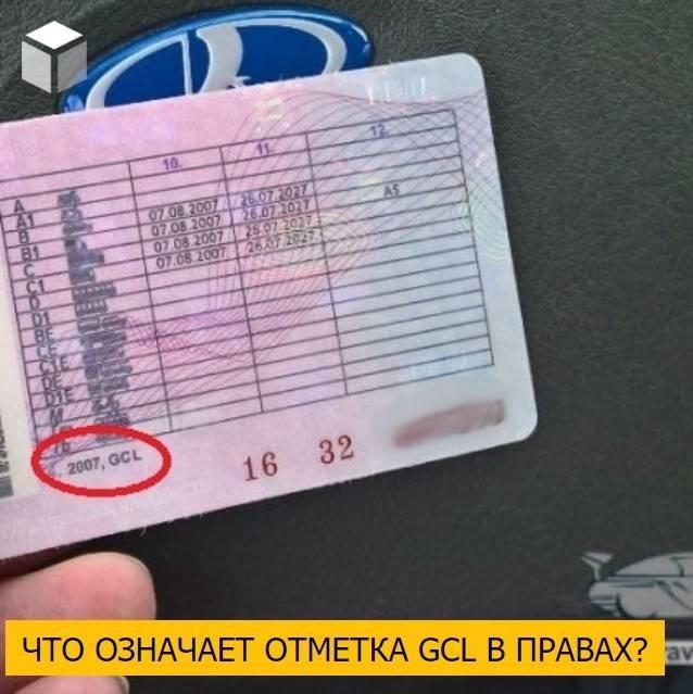 Ограничения по зрению для получения водительских прав - медицинский справочник medana-st.ru