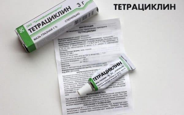 Тетрациклиновая глазная мазь: инструкция по применению