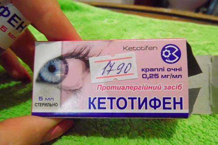 """""""кетотифен"""": инструкция по применению, показания, побочные эффекты, дозировка - druggist.ru"""