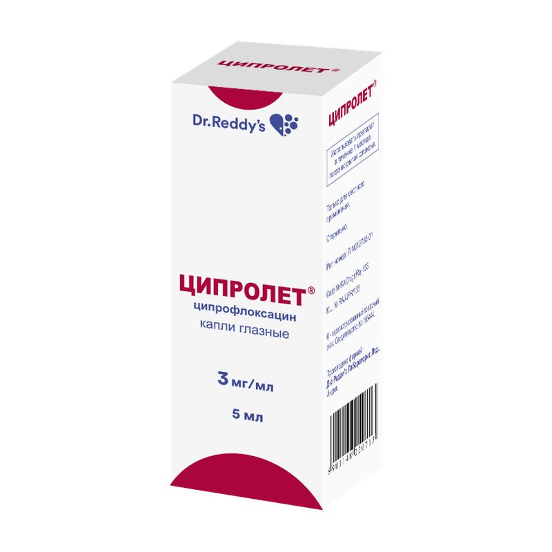 Раствор, глазные капли, таблетки ципролет: инструкция по применению, цена, отзывы и показания к применению - medside.ru