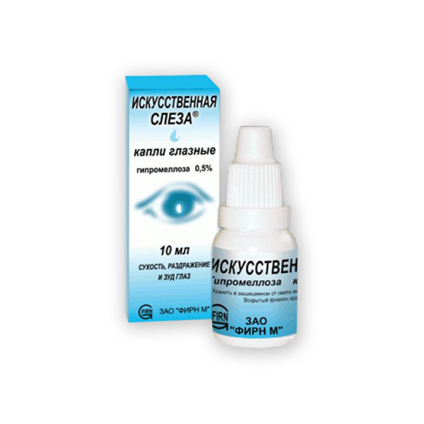 Натуральная слеза (глазные капли): инструкция, цена, отзывы, аналоги