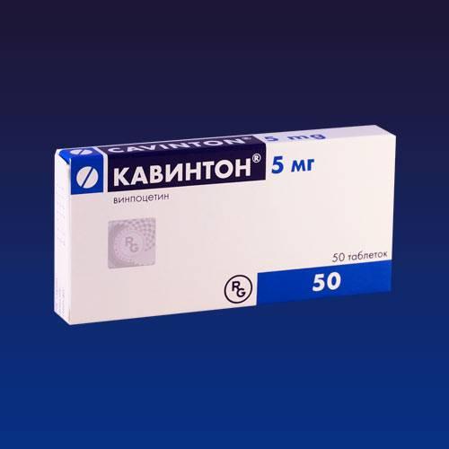 Что лучше кавинтон или винпоцетин отзывы врачей