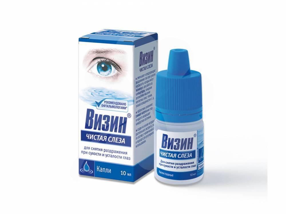 Аналоги визина: дешевые заменители капель от красных глаз