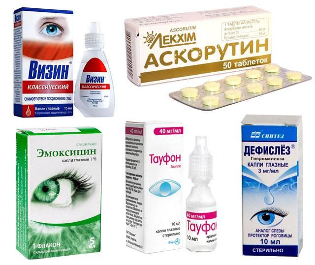 Капли при кровоизлиянии в глаз: список препаратов с названиями, показаниями, описанием, ценами, применение
