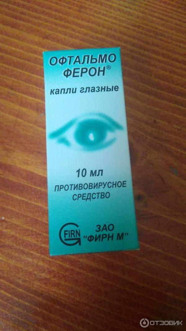 Глазные капли тобром