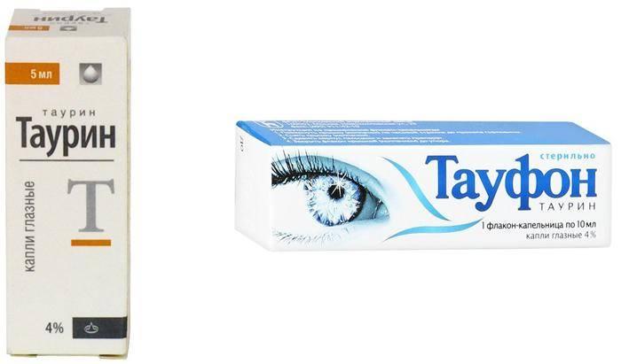 Глазные капли для глаз при миопии