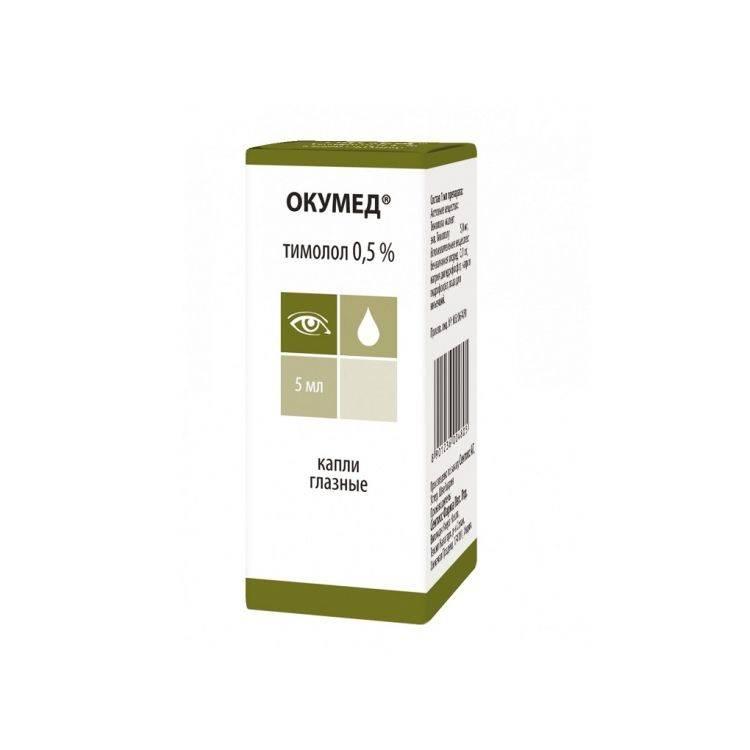 Купить окумед капли глазные 0,5% 10мл цена от 39руб в аптеках москвы дешево, инструкция по применению, состав, аналоги, отзывы