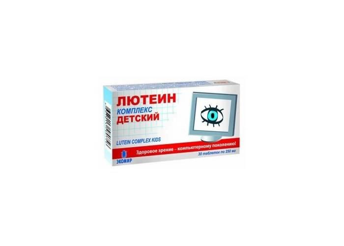 Купить лютеин-комплекс детский таблетки 250мг №30 цена от 151руб в аптеках москвы дешево, инструкция по применению, состав, аналоги, отзывы