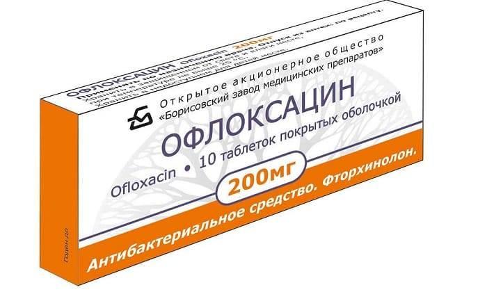 Аналоги левофлоксацин дешевле оригинального препарата