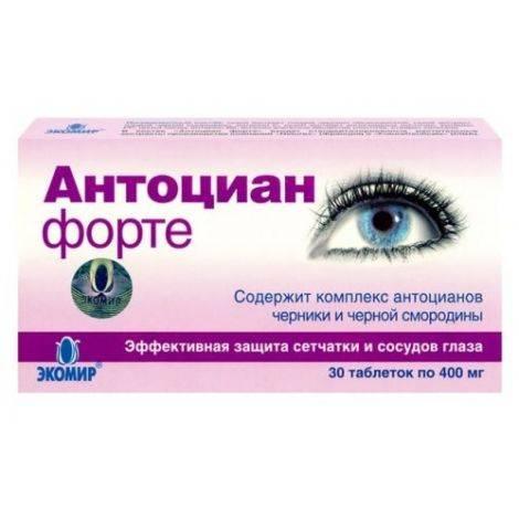 Лекарства для укрепления сетчатки глаза