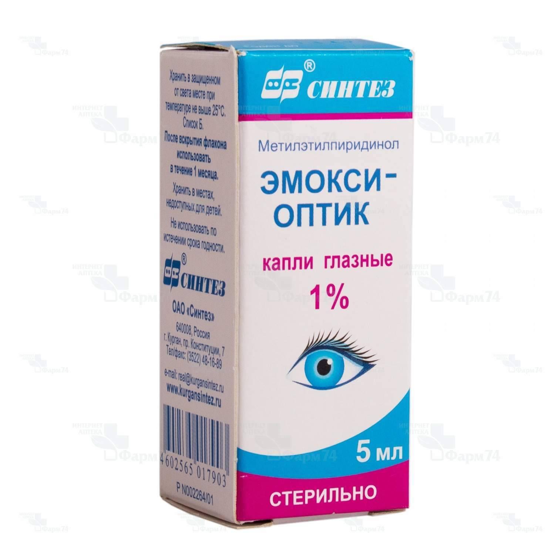 Глазные капли эмокси оптик