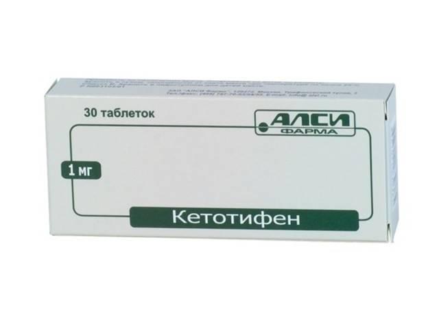 Кетотифен софарма аналоги - medcentre24.ru - справочник лекарств, отзывы о клиниках и врачах, запись на прием онлайн