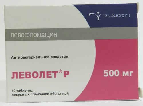 Левофлоксацин  аналоги и цены