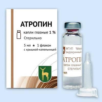 Атропин для глаз – инструкция по применению глазных капель