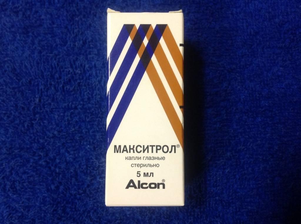 Макситрол (глазные капли): инструкция по применению, цена, аналоги, состав, отзывы