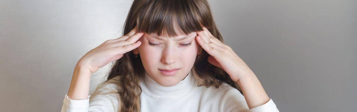Ложная близорукость (спазм аккомодации) у ребенка – сигнал для беспокойства?