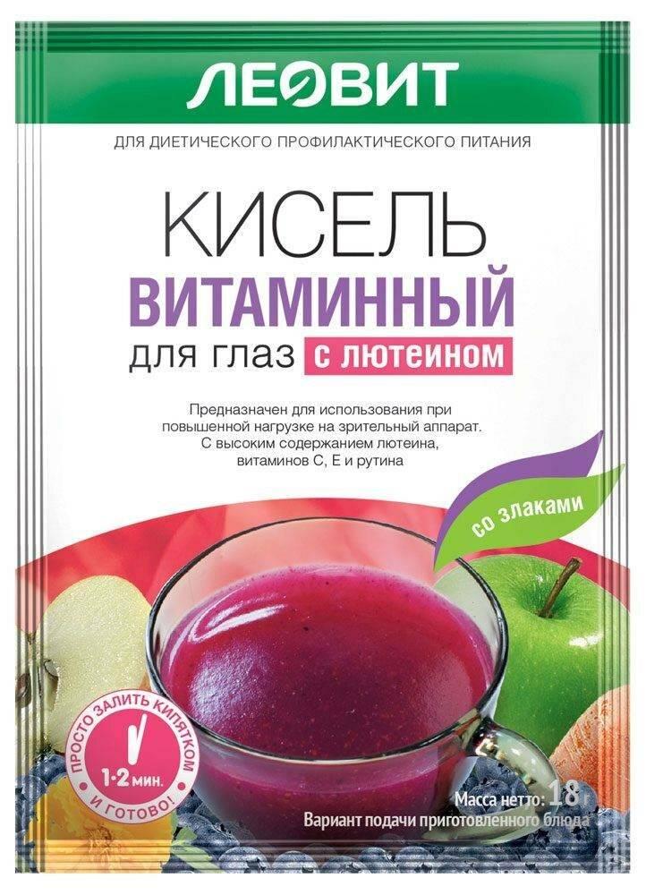 Леовит, витамины для глаз: инструкция по применению, аналоги, цена и отзывы