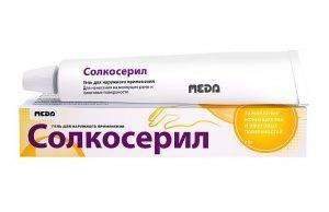 Солкосерил – раствор, таблетки — инструкция по применению, описание, вопросы по препарату