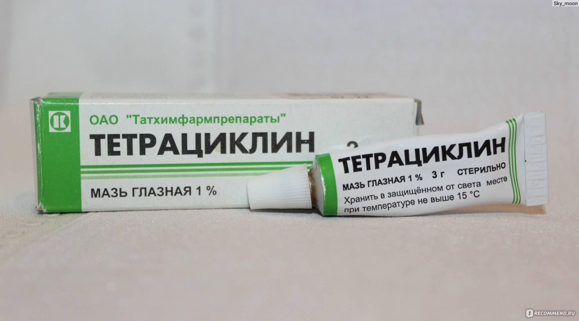 Глазные капли с антибиотиком широкого спектра действия для взрослых и детей. список и описание препаратов.