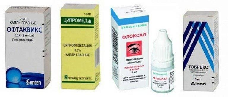 Капли альбуцид: назначение и дозировки для разных случаев