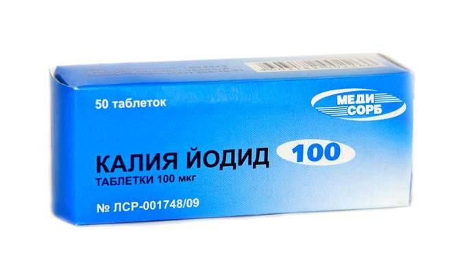 Калия йодид 3 глазные капли