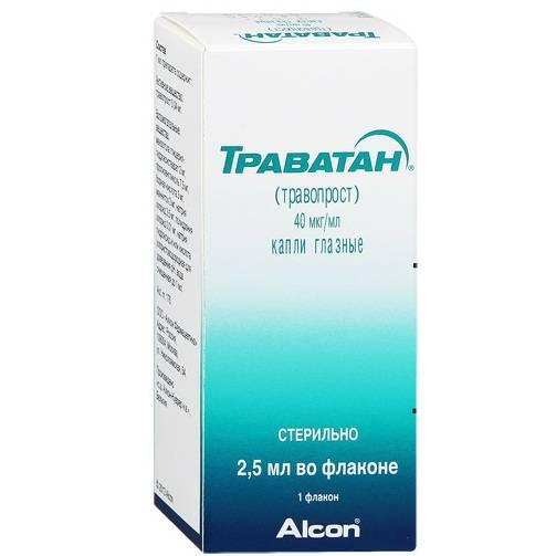 Препарат: дуотрав в аптеках москвы