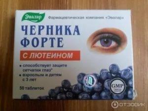 Помогает ли черника для улучшения зрения и здоровья глаз— мифы и секреты