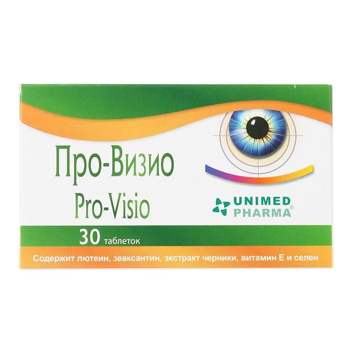 Витамины в таблетках про-визио: инструкция по применению, аналоги, отзывы пациентов