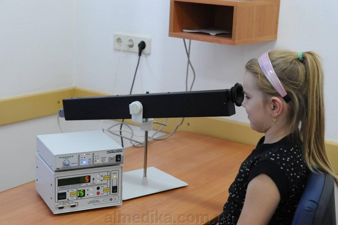 Аппаратное лечение зрения у детей