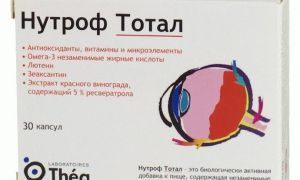 Нутроф тотал: инструкция по применению, аналоги и отзывы, цены в аптеках россии