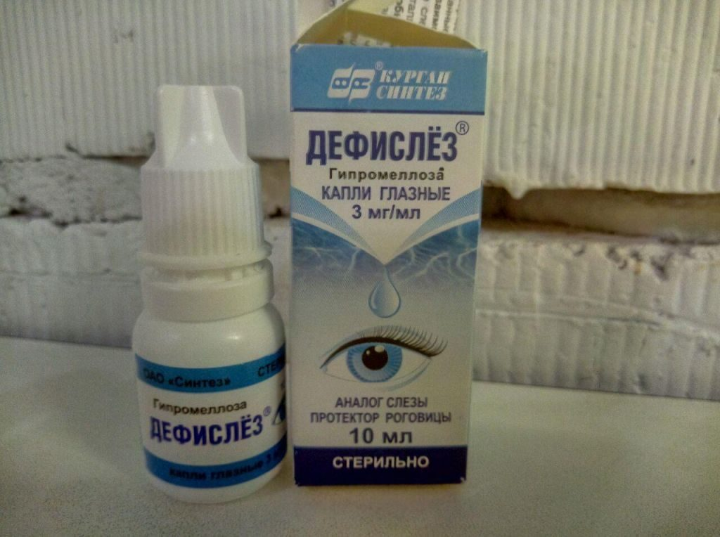 Дефислез глазные капли: инструкция по применению, от чего, отзывы и состав