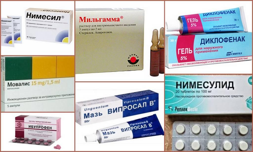 Аналоги всех лекарственных форм диклофенака