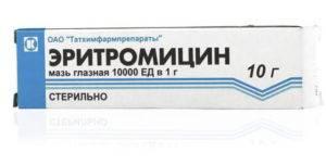 Эритромициновая глазная мазь: инструкция по применению, показания, цена в аптеках, отзывы, побочные действия, противопоказания