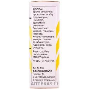 Алкаин глазные капли: инструкция по применению обезболивающего препарата после сварки, противовоспалительное