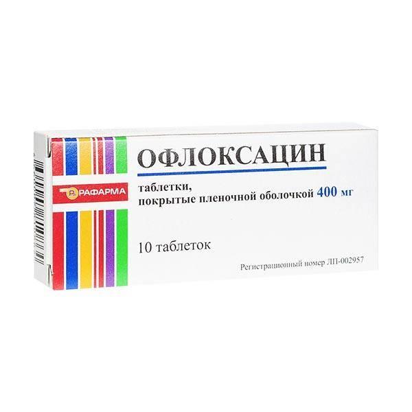 Офлоксин аналоги. цены на аналоги в аптеках