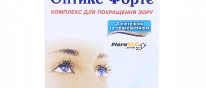 Витамины для глаз оптикс: описание, показания, оптикс или оптикс форте