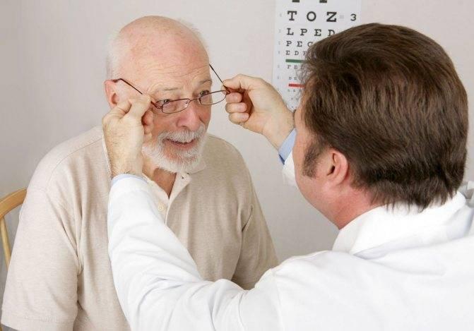 Как правильно лечить глаукому у пожилых людей