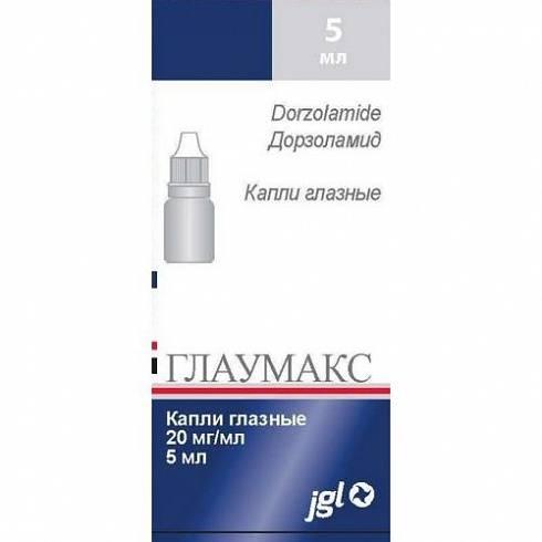 Глаумакс: инструкция по применению, отзывы и аналоги, цены в аптеках