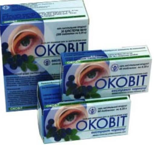 V.rohto капли глазные - инструкция, цена, отзывы