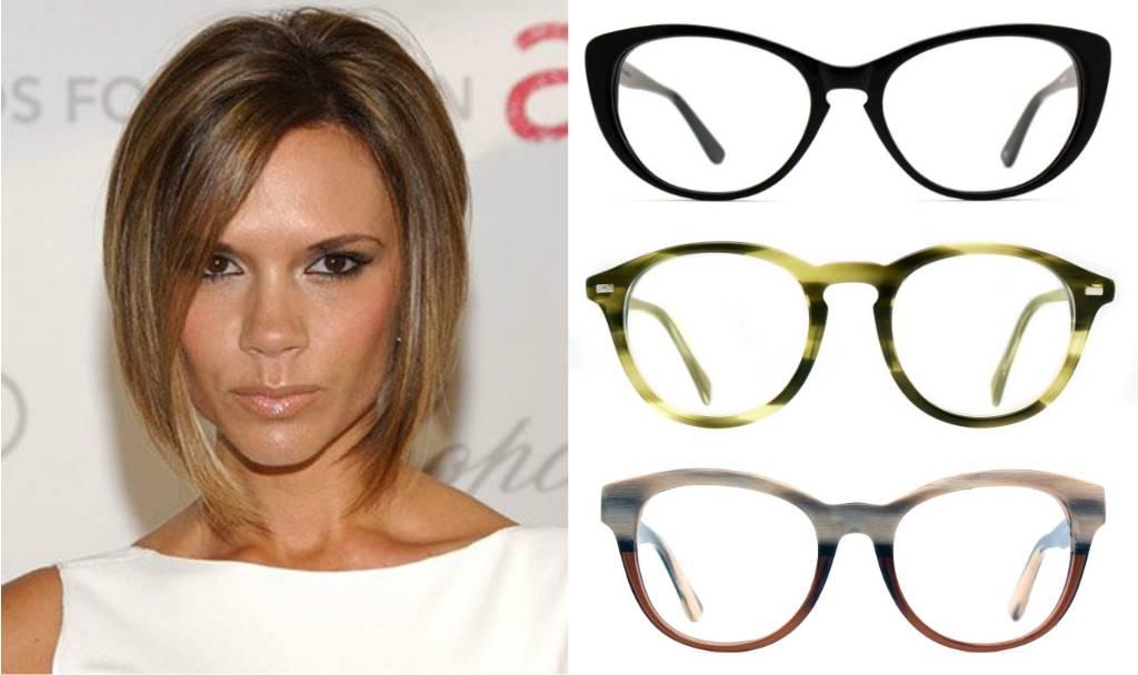 Форма очков для круглого лица - какие подойдут, фото, для зрения и от солнца
