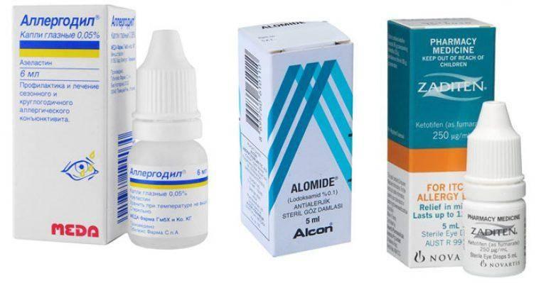 Списки глазных капель от аллергии: эффективные и недорогие средства для взрослых и детей