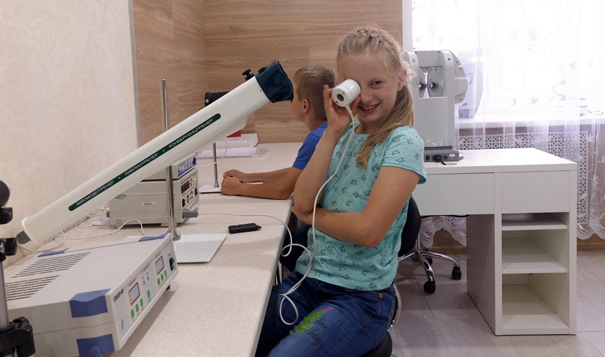 Приборы и аппараты для лечения глаз и восстановления зрения - каталог, отзывы, цены и где купить