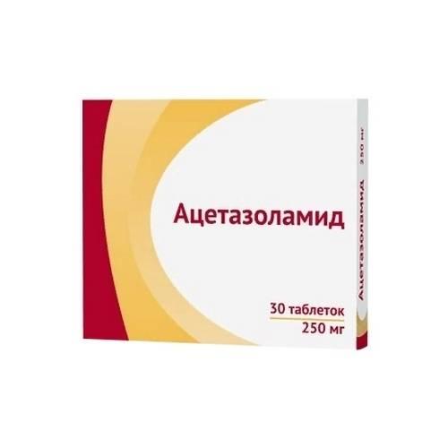 Ацетазоламид: инструкция по применению, цена и отзывы - medside.ru
