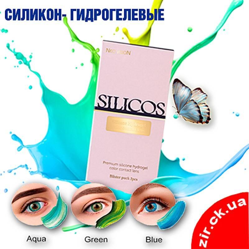 Силикон гидрогелевые линзы лучшие марки   глазной.ру
