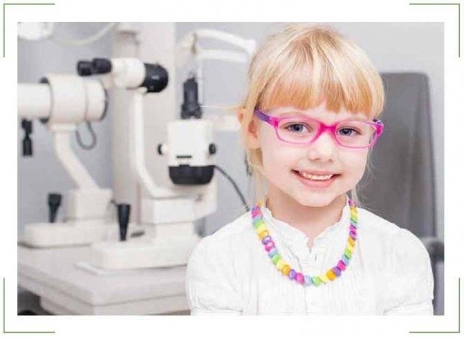 Аппаратное терапия глаз у детей: описание процедуры, эффективность и отзывы