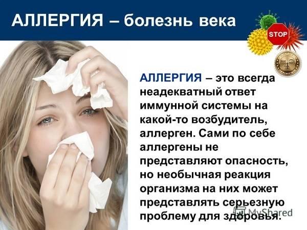 Слезятся глаза при простуде и насморке: причины, лечение oculistic.ru слезятся глаза при простуде и насморке: причины, лечение