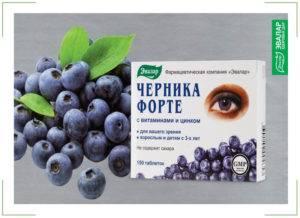 Черника для зрения: основные правила и рекомендации использования черники для лечения зрения | огородники